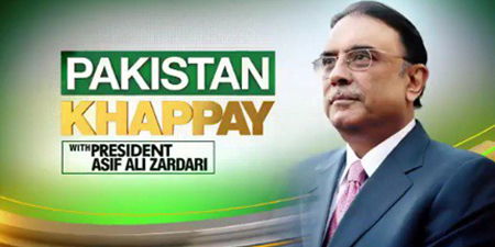Daily Times questions Zardari featuring in TV show